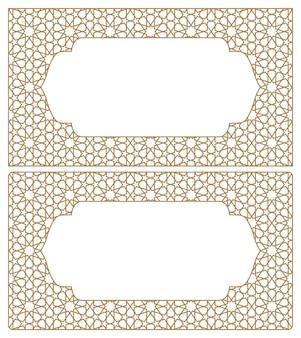 Espacios en blanco para tarjetas de visita. ornamento geométrico árabe. proporción 90x50.