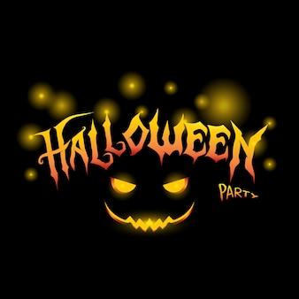Espeluznante fondo de fiesta de halloween con calabaza de silueta