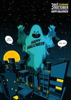 Espíritu fantasma volador en la ciudad feliz halloween fantasmas aterradores diseño de personajes de dibujos animados lindo