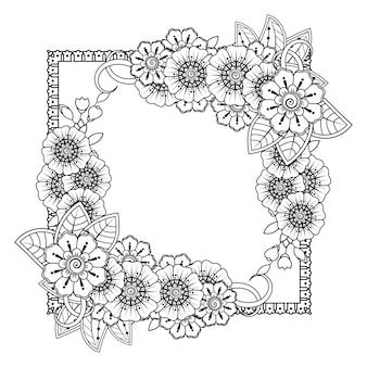 Esquema de flores cuadradas en estilo mehndi. página para colorear.