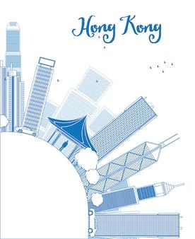 Esquema del horizonte de hong kong con taxi y espacio de copia