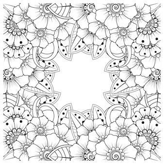 Esquema de patrón de flor cuadrada en estilo mehndi para colorear adorno de doodle de página de libro