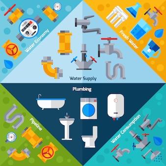 Esquinas de suministro de agua