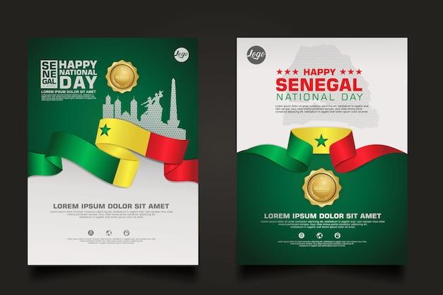 Establecer cartel plantilla de feliz día de la república de senegal con elegante bandera en forma de cinta