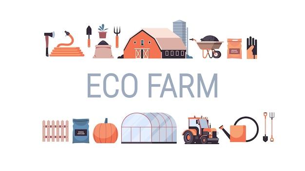 Establecer herramientas de jardín y granja colección de equipos de jardinería agricultura ecológica orgánica concepto de agricultura copia horizontal espacio ilustración vectorial