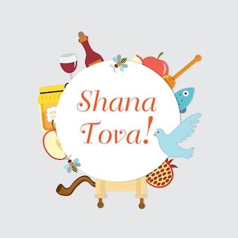 Establecer iconos en el año nuevo judío, rosh hashaná, shana tova. rosh hashaná marco para el texto. tarjeta de felicitación para el año nuevo judío. tarjeta de felicitación de rosh hashaná. ilustración.