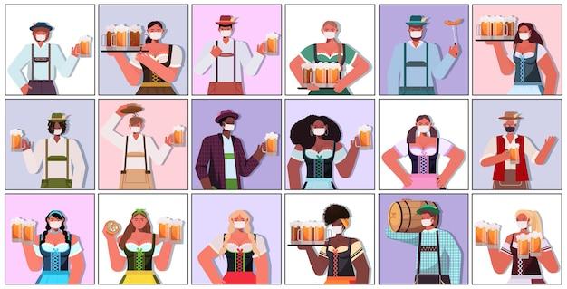 Establecer mezcla personas de raza en máscaras médicas sosteniendo jarras de cerveza celebración de la fiesta de oktoberfest concepto de cuarentena de coronavirus hombres mujeres en ropa tradicional alemana colección de retratos ilustración vectorial horizontal