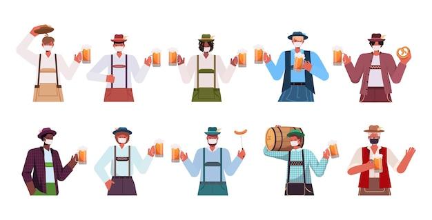 Establecer mezclar raza hombres con máscaras médicas sosteniendo jarras de cerveza celebración de la fiesta de oktoberfest concepto de cuarentena de coronavirus chicos en ropa tradicional alemana colección de retratos horizontal