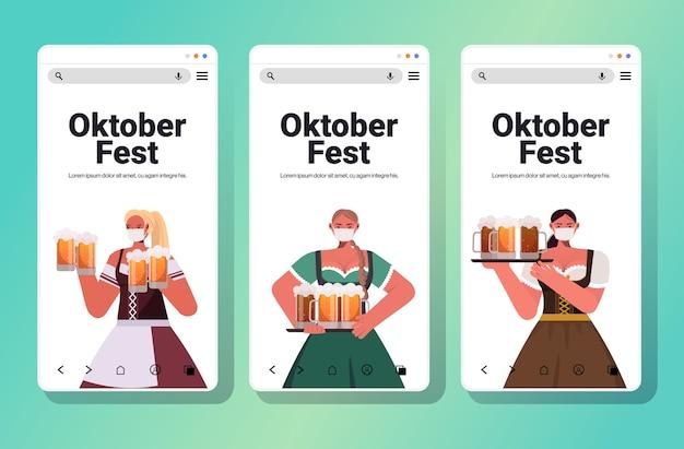 Establecer mujeres con máscaras sosteniendo jarras de cerveza fiesta de oktoberfest