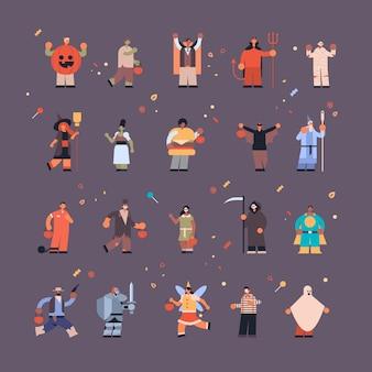 Establecer personas con diferentes trucos de disfraces de monstruos y tratar la celebración de la fiesta de halloween feliz, conjunto de personajes de longitud completa