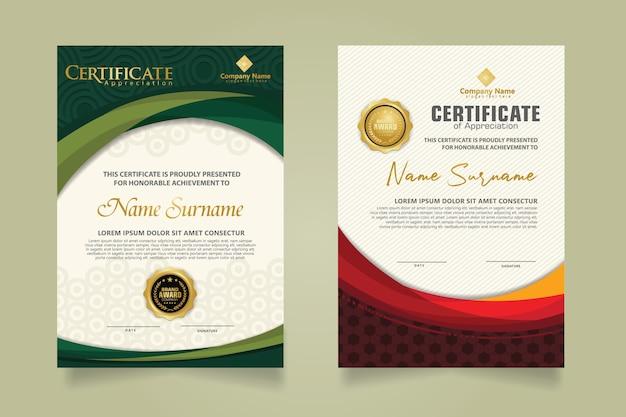 Establecer plantilla de certificado moderno con forma de onda de color futurista y elegante en el adorno y fondo de patrón moderno. tamaño a4.