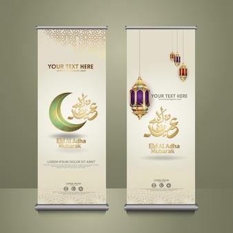 Establecer roll up banner, caligrafía eid al adha mubarak islámica con luna de oro lujosa
