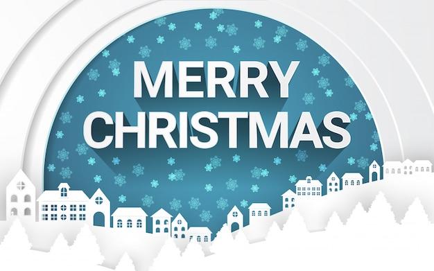 La estación del invierno de la feliz navidad con el arte de papel contiene el campo y el copo de nieve en el cielo.
