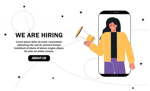 Estamos contratando concepto, agencia de reclutamiento, mujer gritando por megáfono o altavoz y reclutando nuevos empleados para trabajar.