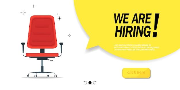 Estamos contratando, concepto de banner, puesto vacante. silla de oficina vacía como un signo de vacante libre aislado en un fondo blanco. envíanos tu currículum