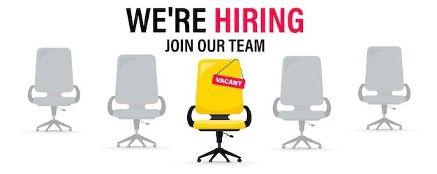 Estamos contratando concepto de reclutamiento empresarial únase a nuestro equipo lo necesitamos desarrolle su carrera Vector Premium