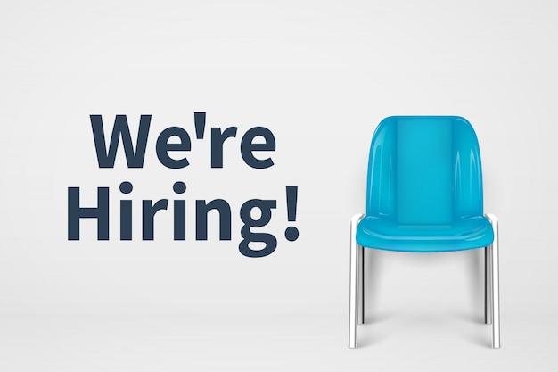 Estamos contratando concepto. silla de oficina vacante. fondo de vector de reclutamiento de negocios de asiento vacío