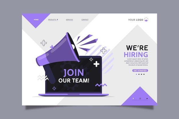 Estamos contratando la página de inicio