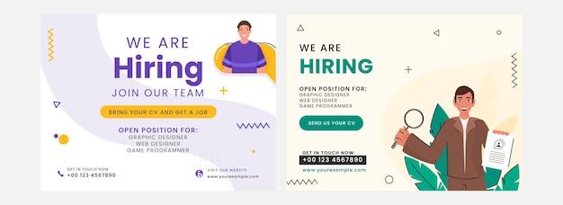 Estamos contratando, únase a nuestro equipo de diseño de carteles en dos opciones para publicidad.
