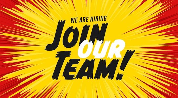 Estamos contratando para unirse a nuestra plantilla de banner de equipo