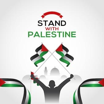 Estamos con palestina, el niño con bandera