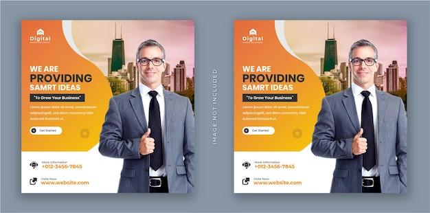 Estamos proporcionando un folleto de negocios de ideas inteligentes y un moderno banner de publicación de redes sociales de instagram cuadrado
