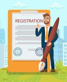 Estampación de documentos legales