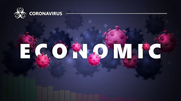 Estandarte negro y azul con gran titular blanco con moléculas de coronavirus.