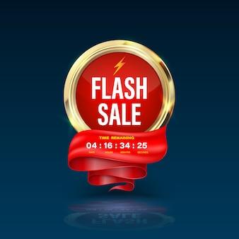 Estilo 3d de banner de venta de círculo de oro para promoción de venta flash.