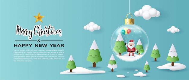 Estilo de arte de papel de santa claus con globos en bola de navidad.