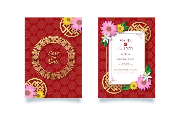 Estilo chino para invitación de boda