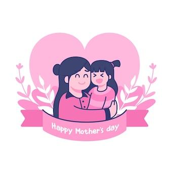 Estilo de diseño plano lindo de la ilustración del día de la madre. madre enorme su niño ilustración plana