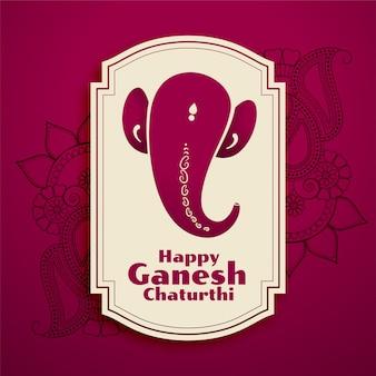 Estilo étnico hindú señor ganesha festival fondo
