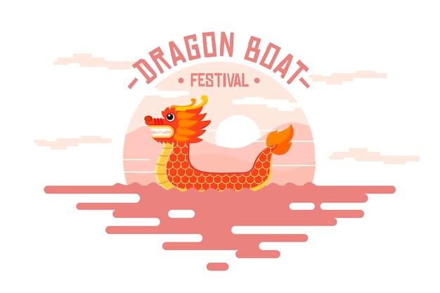 Estilo de fondo de pantalla de barco de dragón