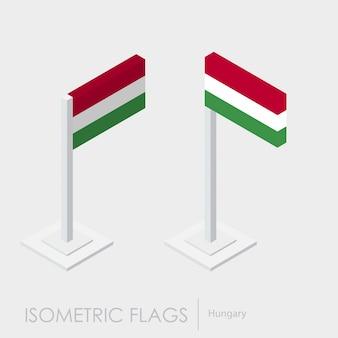 Estilo isométrico 3d de la bandera de hungría