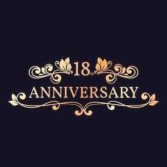 Estilo de logotipo de lujo del 18 aniversario
