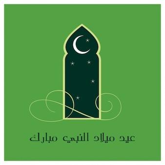 Estilo mezquita pilar eid milad nabi onu con el fondo islámico arte floral