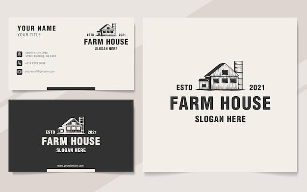Estilo de monograma de plantilla de logotipo de casa de granja vintage