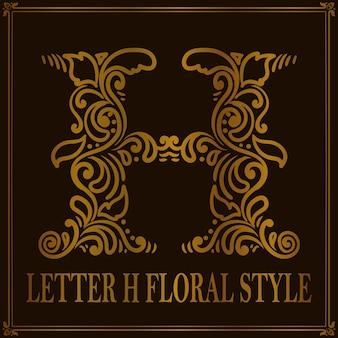 Estilo de patrón floral vintage letra h