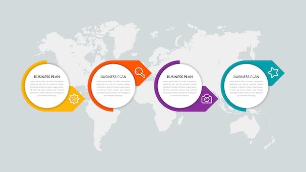 Estrategia empresarial de elemento de infografía de cuatro puntos con iconos