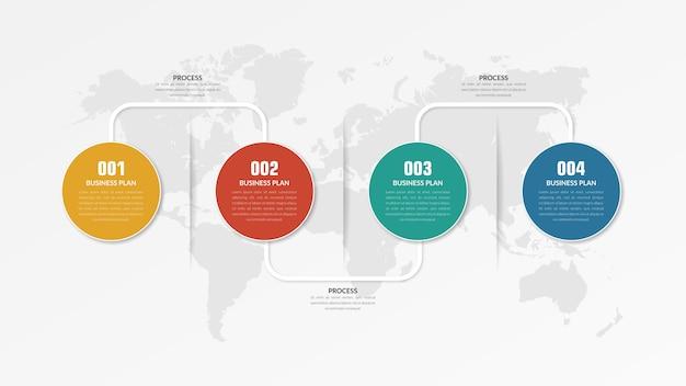 Estrategia de negocios de elemento de infografía de círculo de cuatro puntos con número