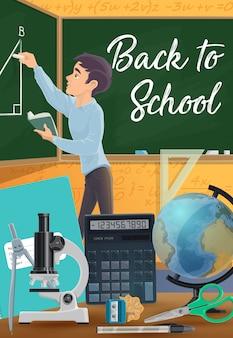 Estudiante en el aula, pizarra, útiles escolares