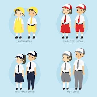Estudiantes indonesios uniforme escolar, colección