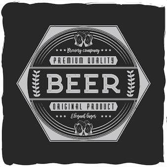 Etiqueta de alcohol vintage con letras