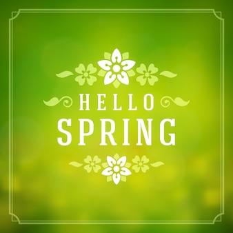 Etiqueta de la cita de tipografía de primavera para la tarjeta de felicitación.