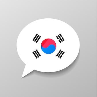 Etiqueta engomada brillante brillante en forma de burbuja de diálogo con la bandera de corea del sur, concepto de idioma coreano