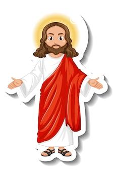 Etiqueta engomada del personaje de dibujos animados de jesucristo sobre fondo blanco