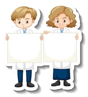 Etiqueta engomada del personaje de dibujos animados con niños científicos con tablero vacío