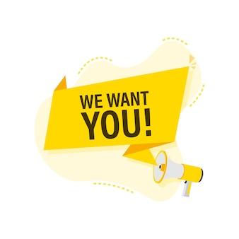 Etiqueta de megáfono con te queremos. banner de megáfono