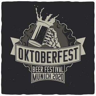 Etiqueta de oktoberfest